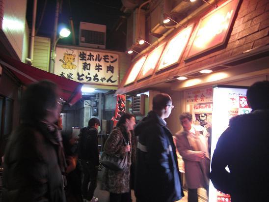 100129・鶴橋宴会 007