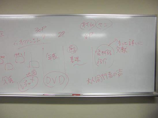100927・3年ゼミ本構想 002