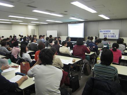 101125・堺・福祉の会 006