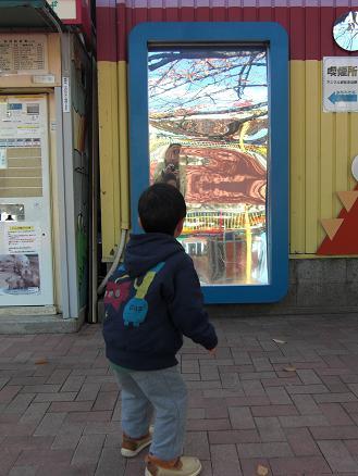 101127・王子動物園と沖縄屋 002
