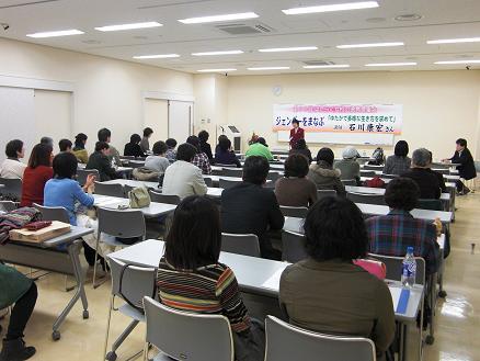 101123・徳島女性の集会 006
