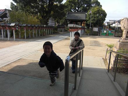 101128・香具波志神社と公園で 002