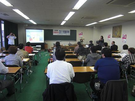 110529・京都・神戸講演・大風 001