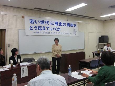 111002・神戸「慰安婦」学習会 (2)