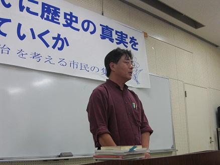 111002・神戸「慰安婦」学習会 (3)