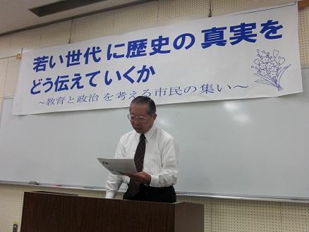 111002・神戸「慰安婦」学習会 (12)
