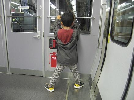 111127・加島小・尼崎遊び (16)