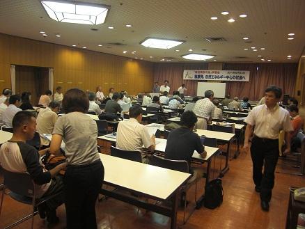 110827・憲法県政エネルギー他 (2)