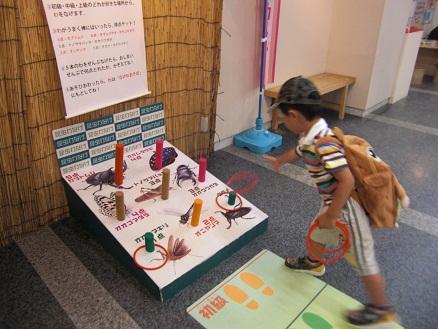 110828・昆虫館に遊ぶ (5)
