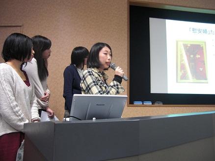 111211・「慰安婦」奈良企画 (13)