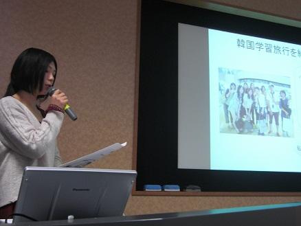 111211・「慰安婦」奈良企画 (16)