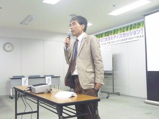 120513・大阪「慰安婦」企画 (3)