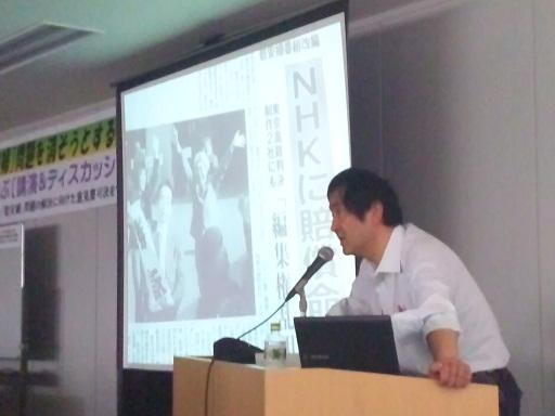120513・大阪「慰安婦」企画 (5)