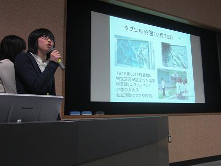 111211・「慰安婦」奈良企画 (14)