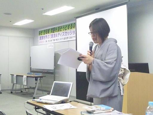 120513・大阪「慰安婦」企画 (2)