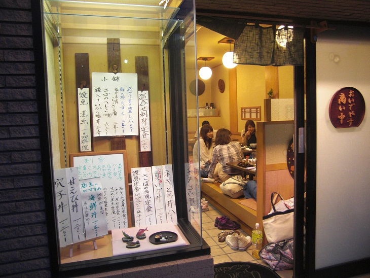 120625-26 福井原発旅行 (102)
