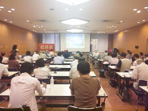 120630 兵庫県社保協総会 (3)