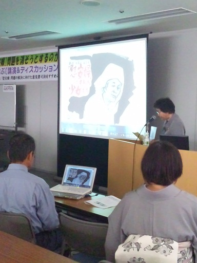 120513・大阪「慰安婦」企画 (4)