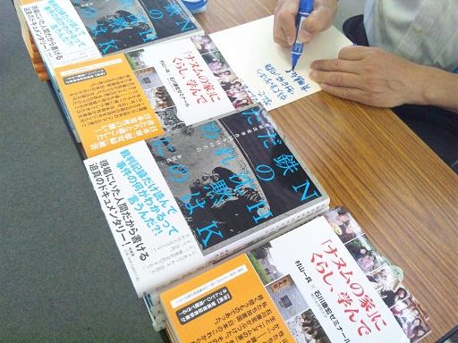 120513・大阪「慰安婦」企画 (1)