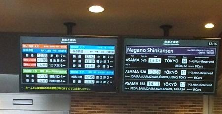 120729 長野高教組講演 (1)