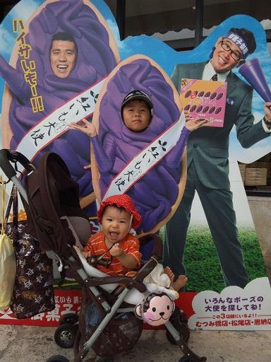 120830 沖縄3日目 (7)
