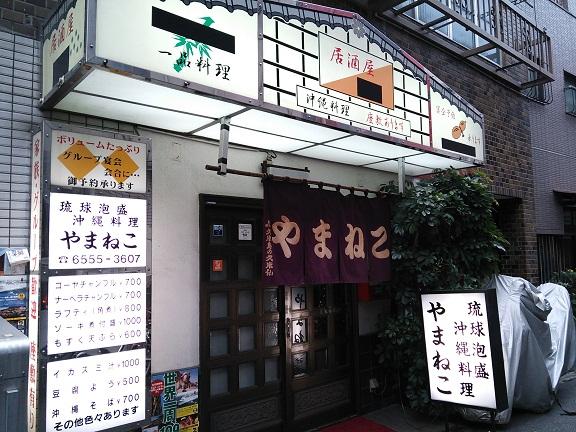 130217 春子・史生・ユウシン(春子写真) (52)