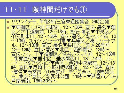 無題117