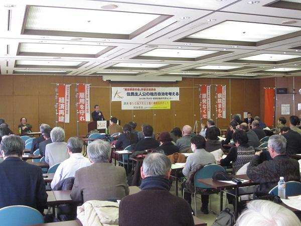 130126 憲法県政岡田先生 (8)