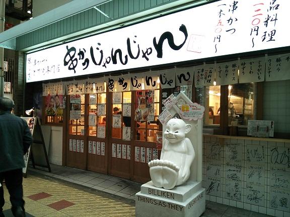 130217 春子・史生・ユウシン(春子写真) (18)