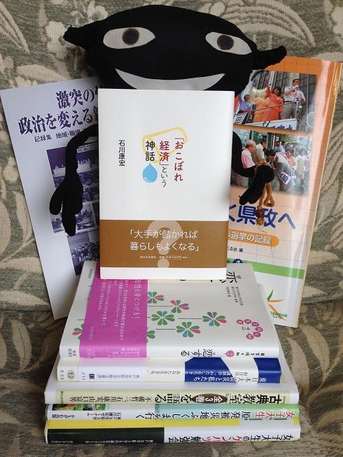 140702 ワルモノ上半期の本 (2)
