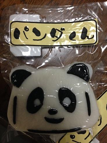 140726 福井社保協 (3)