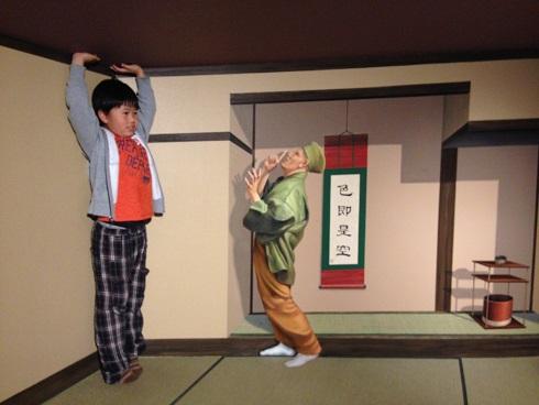 141126 京都旅行 (54)
