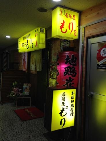 150323 福岡医療団 (2)