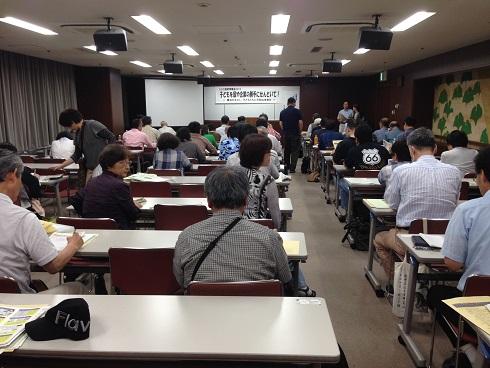 150531 大阪安倍教育再生 (10)