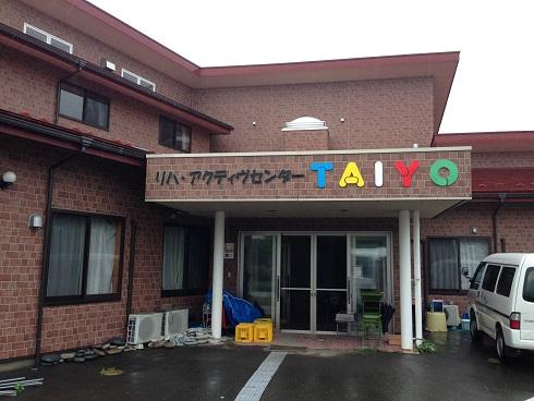 150908 福島・浪江町 (41)
