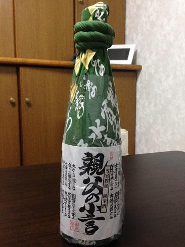 150910 福島・福島市 (25)