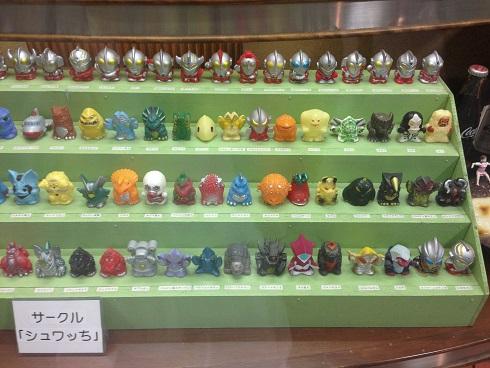150910 福島空港のウルトラたち (8)