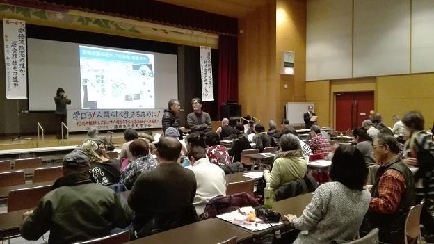 151223 障埼連・勝部さん (8)