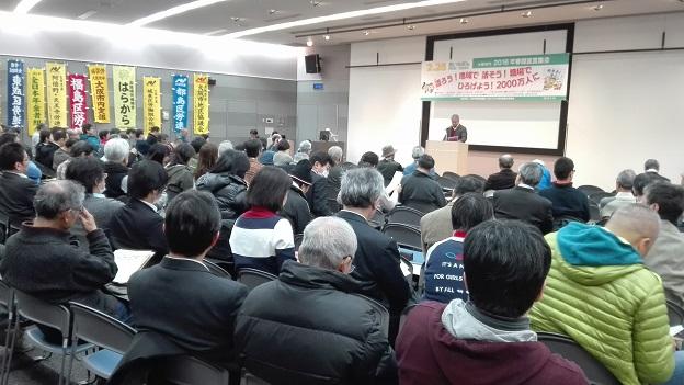160226 大阪市内春闘宣言集会 (3)