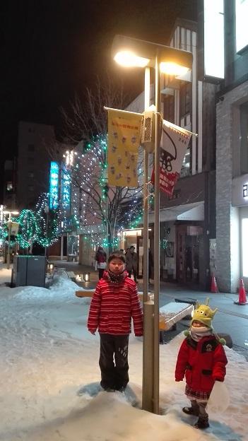 160312 旭川1日目 (24)