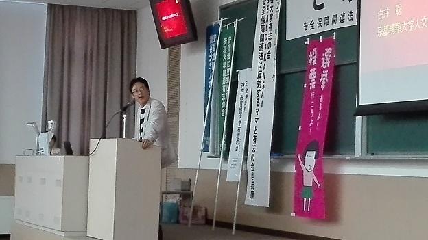 160626 関西圏学者の会企画 (8)