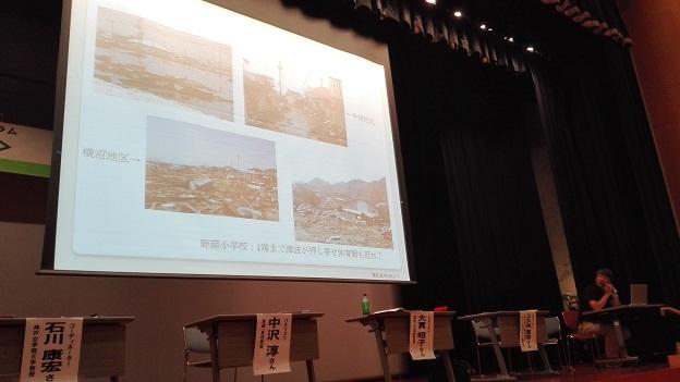 160819 静岡・教育のつどい (19)