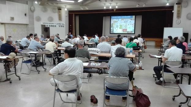 160829 兵庫区の会 (5)