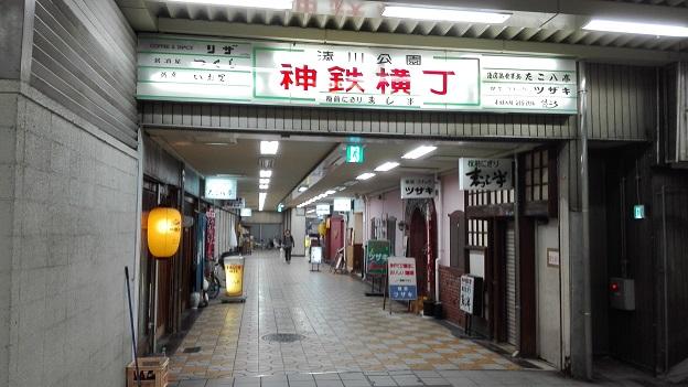 160829 兵庫区の会 (4)