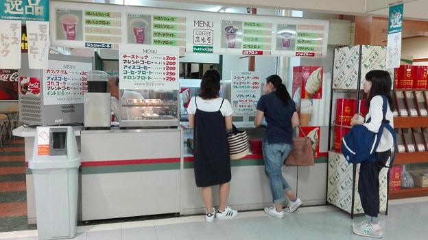160906 福島2日目 (27)