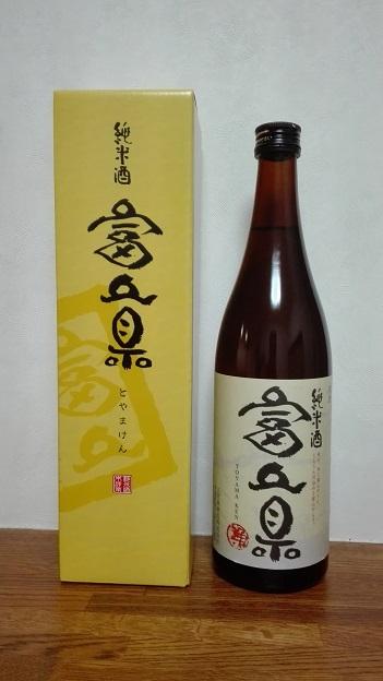 160927 富山の酒 (1)