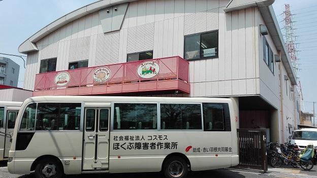 170429 堺福祉保育労 (2)