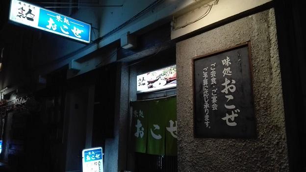 170520 福島・全商連 (2)