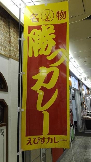 170615 津川さん第一声 (3)