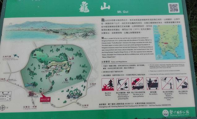 170731 台湾3日目 (21)